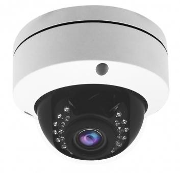 2.0 Мп варифокальная моторизированная IP камера Титан-IPM-B02