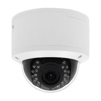 5.0 Мп варифокальная IP камера Титан-IP-Z06